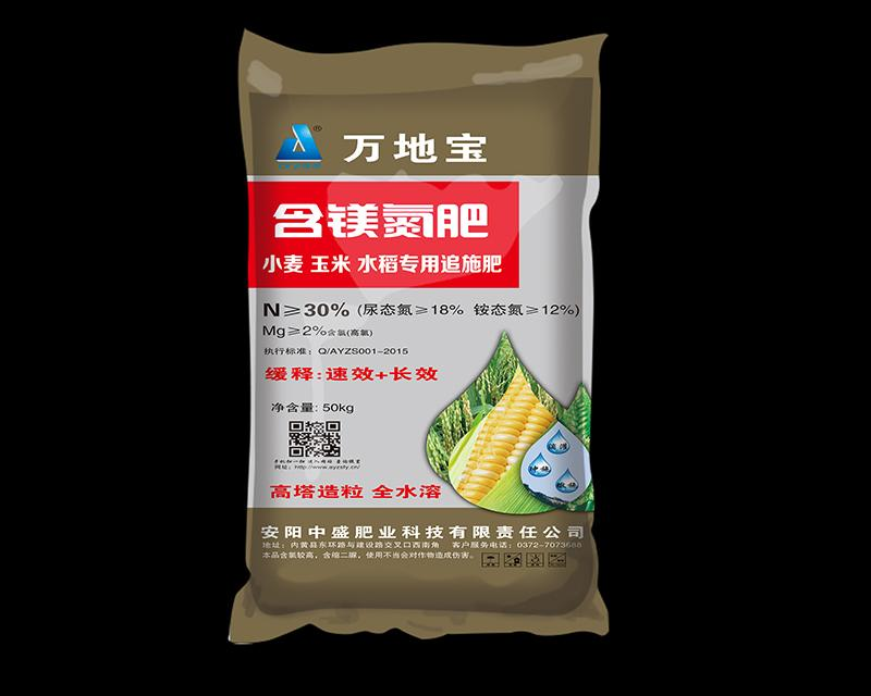 氮肥有哪些_30-0-0(50kg)-万地宝高塔复合肥(含镁氮肥)